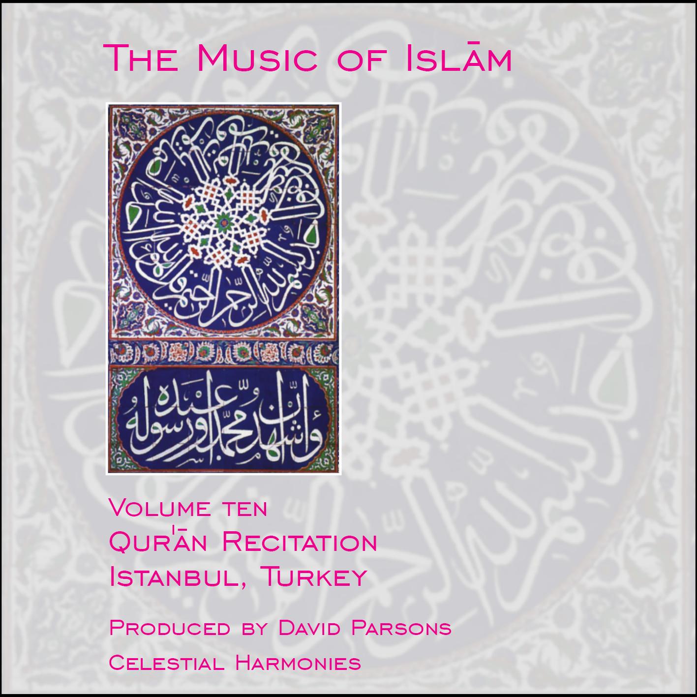 The Music of Islam, Vol  10
