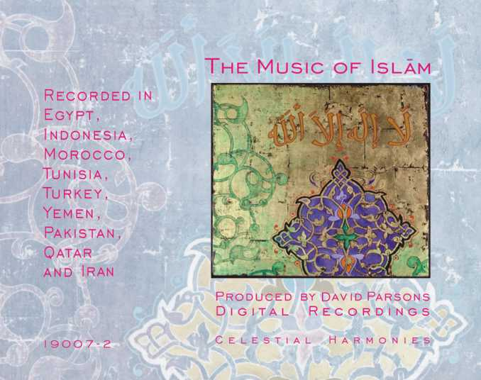 The Music of Islam, 17-CD Boxed Set